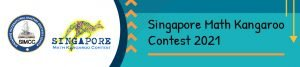 Read more about the article Singapore Math Kangaroo Contest (SMKC)