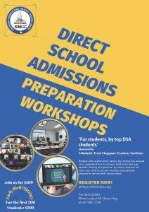2021 DSA Preparation Workshop